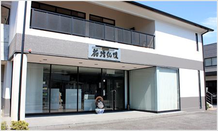 伊賀神戸店 外観写真