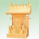 檜製極上神殿